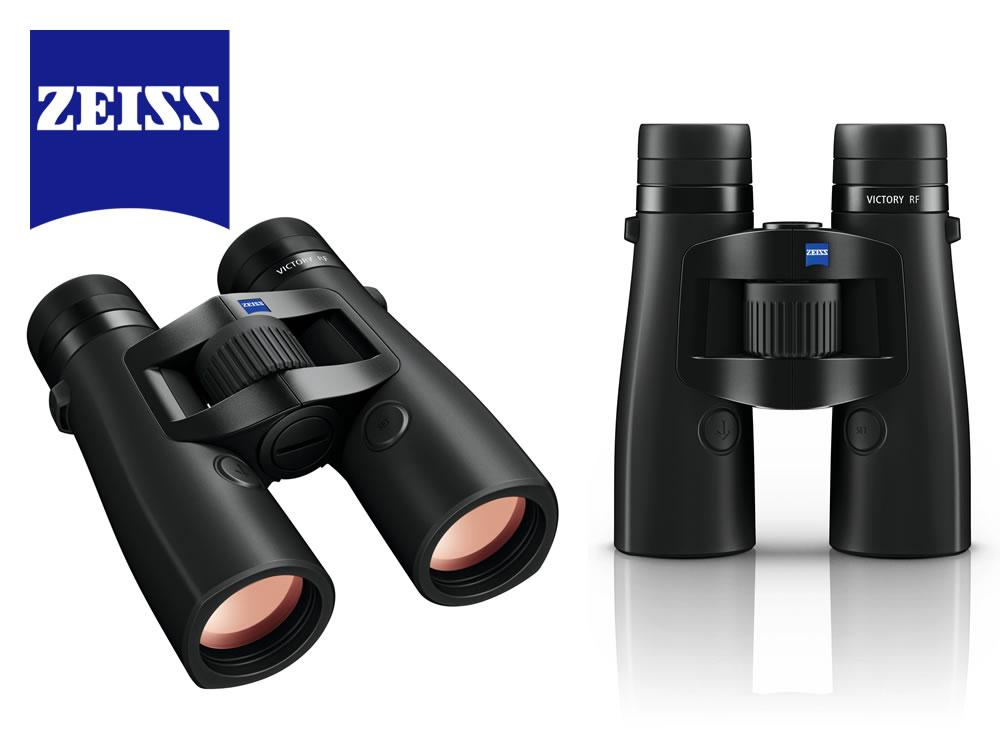 Fernglas Mit Entfernungsmesser Funktion : Zeiss fernglas victory rangefinder rf mit laser entfer
