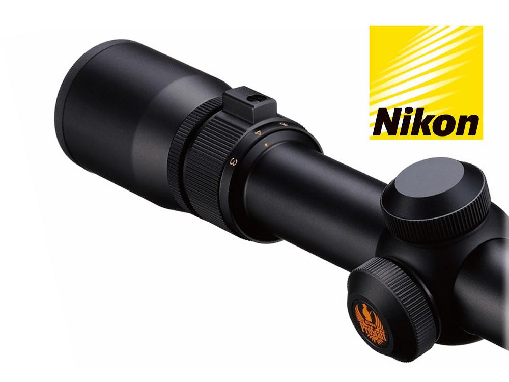 Nikon zielfernrohr prostaff matt ballistisches bdc ab